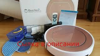 Смотреть видео ilife v7s plus купить в москве онлайн