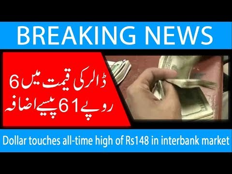 Dollar touches all-time high of Rs148 in interbank market