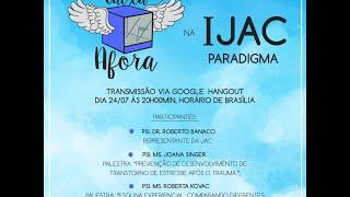 Caixa Afora na I JAC do Paradigma #24/07/2016