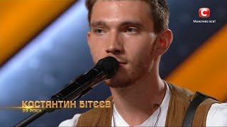 Костя Битеев - «Щечки» (Авторская ) - Золотая кнопка | Второй кастинг «Х-фактор-7» (03.09.2016)