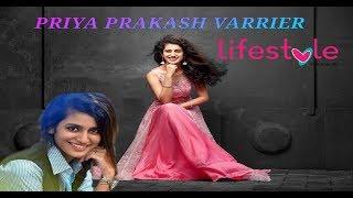 Priya Prakash Varrier Lifestyle Biography    Priya Prakash boyfriend Lifestyle  Oru Adaar Love
