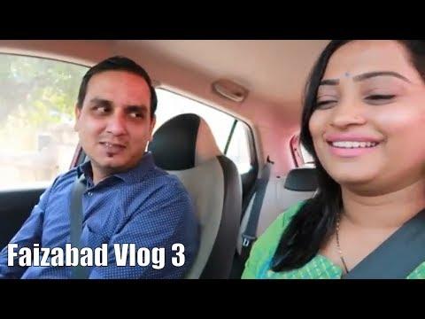 Husband Ne Share Kiya secret Aapke Saath | Ghumna Incredible Faizabad Me -3 | Indian Mom On Duty