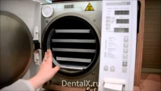 Обзор автоклав DentalX(, 2015-05-14T08:21:56.000Z)