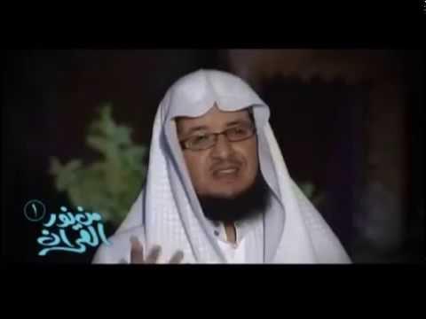 من نور القرآن الحلقة العشرون