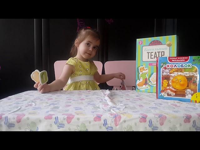 Изображение предпросмотра прочтения – АлисаСычева читает произведение «Колобок» (Русский фольклор )