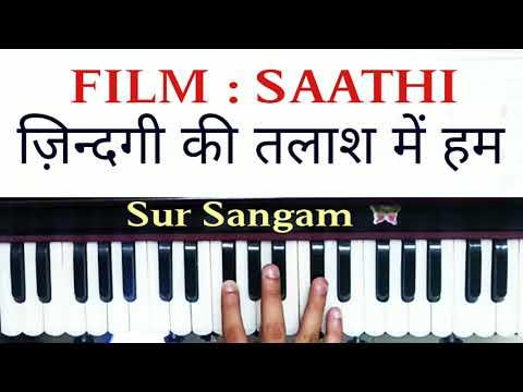 zindagi-ki-talash-me-hum-i-how-to-play-harmonium-i-full-song-i-kumar-sanu-i-sur-sangam