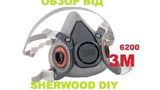 видео Респиратор 3M 6200 (размер M) в сборе: цена, форма заказа