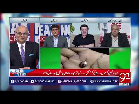 Firing At Justice Ijaz Ul Ahsan's Residence In Lahore- Abdul Malik Views