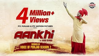 AANKHI | Amar Sehmbi | Full | Latest Punjabi Song 2017 | PTC Motion Pictures | PTC Records