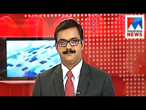 പത്തു മണി വാർത്ത | 10 A M News | News Anchor - Priji Joseph | August 04, 2017   | Manorama News