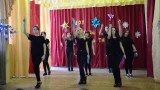 Танец в школе на новый год  10 класс  флешмоб