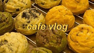 cafe vlog 카페 브이로그 dessert 디저트 …