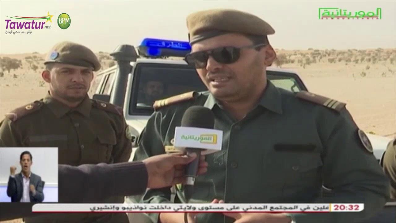 انطلاق الحملة المتعددة القطاعات للسلامة الطرقية من بلدية أغشورگيت | قناة الموريتانية