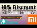 10% Extra Discount | All Xiaomi Product | How to Get | ₹40 From My side
