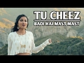 Tu Cheez Badi Hai Mast Mast - Ed Sheeran - Shape Of You - Vidya Vox Mashup Cover