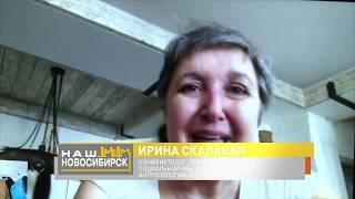 """""""Наш Новосибирск ДИАЛОГ"""" от 03 апреля 2020 года"""