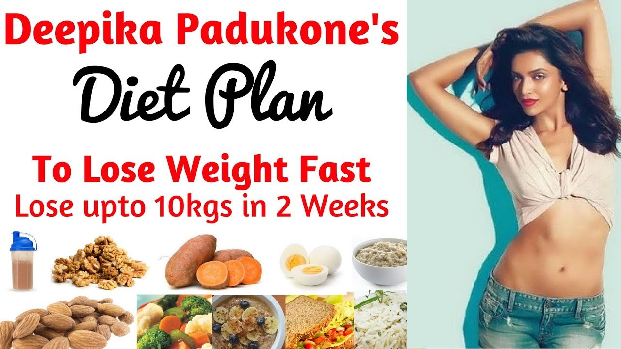 deepika padukone diet plan for weight loss हिंदी में| how to