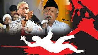 09/10/19 | har hindu ke ghar ho aslaha | Mob lynching par Mohan Bhagwat ke bayan par bhadke owaisi