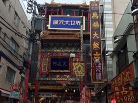 JAPANTRIP「Yokohama Chinatown」Kanagawa prefecture【横浜中華街】 2015.3.20