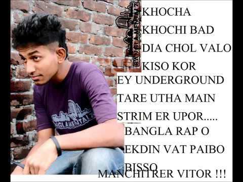Bangla Rap WAZZ'UP BANGLADESH33BanglA MentalZ