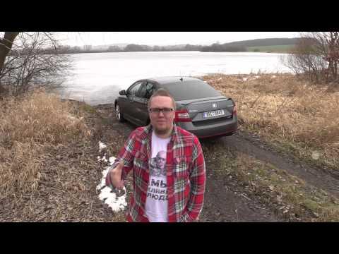 Skoda Octavia RS 2015 - Большой тест-драйв (видеоверсия) / Big Test Drive