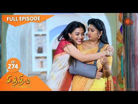 Chithi 2 - Ep 274 | 05 April 2021 | Sun TV Serial | Tamil Serial