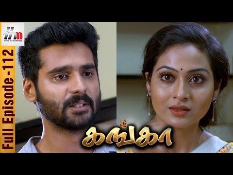 Ganga Tamil Serial | Episode 112 | 13 May 2017 | Ganga Sun TV Serial | Piyali | Home Movie Makers