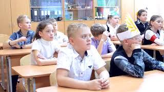 Урок-викторина по сказкам А. С. Пушкина 4-В класс