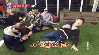 2PM Taecyeon & Wooyoung's hilarious fight to become king