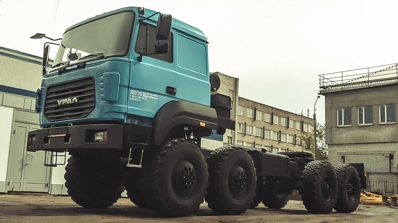 Урал 5323. Краткий обзор и история появления модели.