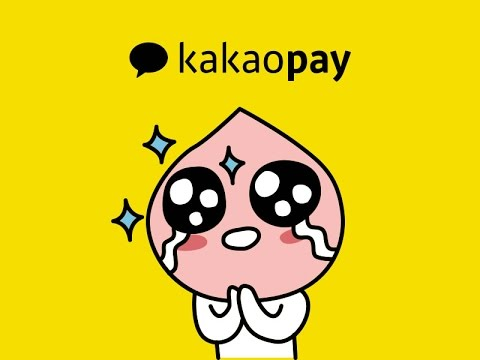 Kakao Pay launch is imminent in South Korea