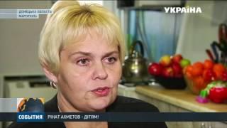 Подарунки від Ріната Ахметова отримали 140 тисяч дівчаток і хлопчиків Донбасу