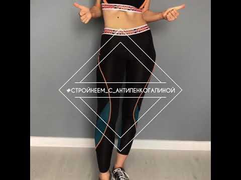 #AntipSystem для всех 9 упражнение Упражнения во время беременности.Дыхательная гимнастика