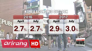 IMF increases Korea's GDP growth for 2017 to 3.0%