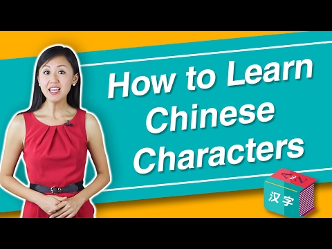 How to Learn to Read and Write Chinese Characters - YOYO ...