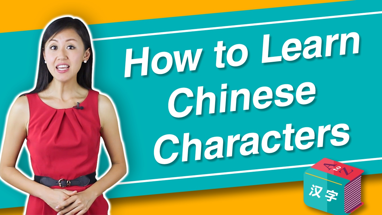 Learn Chinese Characters Like a Duck to Water ... |Learn Chinese Characters