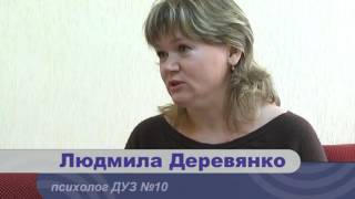 - EnTV Орион - Новости - Энергодар(В Энергодаре сегодня работает три детских сада компенсирующего типа. На их базе созданы консультационные..., 2016-11-23T23:24:56.000Z)