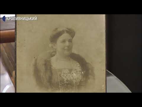 UA: Кропивницький: Виставка до 145 річчя заводу Ельворті