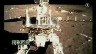 Chinas erste unbemannte Mondlandung - 14.12.2013