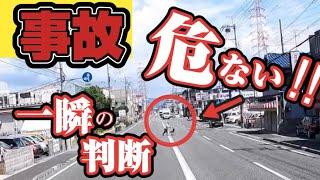 【大型トラック運転手】修理!大阪3日行程!午前中に間に合うか⁉︎