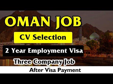 Jobs in Oman 2021   CV Selection Job   2 Years Employment Visa   Apply Soon   Gulf Job Guide