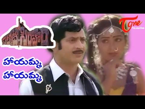 Palnati Simham Songs - Mukku Pudaka Pettuko - Radha