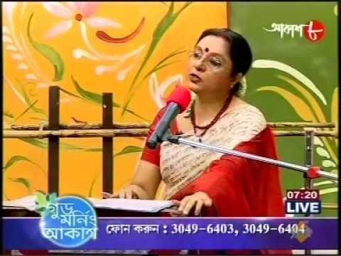 Nupurchhanda Ghosh Live In Akash Aath TV Channel