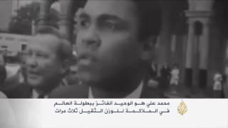 وفاة أسطورة الملاكمة محمد علي