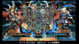 [BBCF 2.0] Player: Gonzalez (ゴンザレス) From: https://www.twitch.t...
