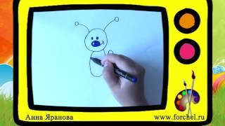 Как нарисовать бабочку. Оживающие рисунки / How to draw a butterfly. Наше_всё!(Веселые уроки рисования малышей. Смотрим, повторяем, рисунки оживают! В новом выпуске рисуем бабочку. Плейл..., 2014-06-14T07:13:05.000Z)