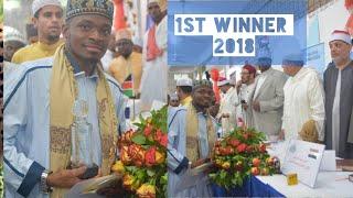 1ST WINNER IN 14TH QURAN TILAWAT COMPETITION TANZANIA 2018-QARI HASSAN MTULILA TANZANIAN