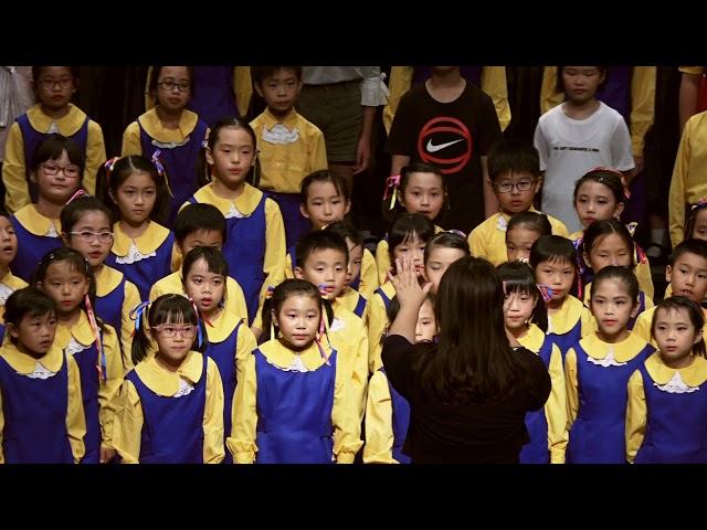 大合唱 全體團員 《南區少年兒童合唱團團歌》