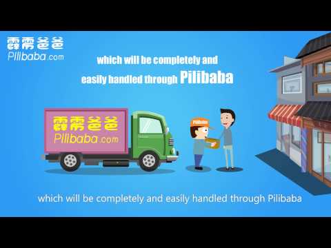 Pilibaba.com - Empower your site to 1.4B Chinese market at no cost