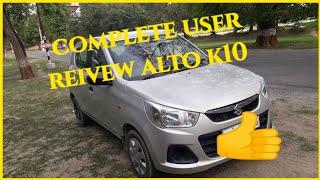 Alto k10 review in hindi 2018 | alto k10 ownership reivew | Alto k10 honest reivew by user